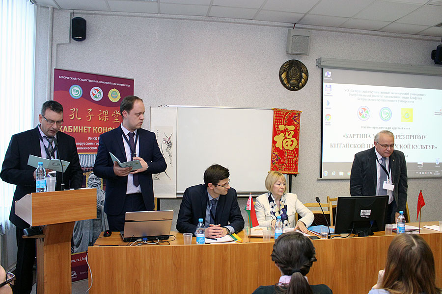 """Research and Practical Round Table """"Picture of the World through Prism of Chinese and Belarusian Cultures"""""""