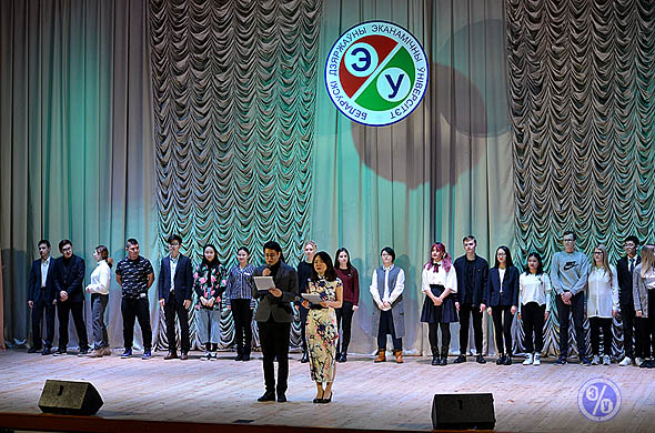 Cultural Exchanges Between Chinese and Belarusian Languages at BSEU