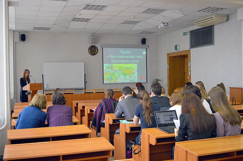 Белорусско-китайское экономическое сотрудничество  глазами студентов БГЭУ