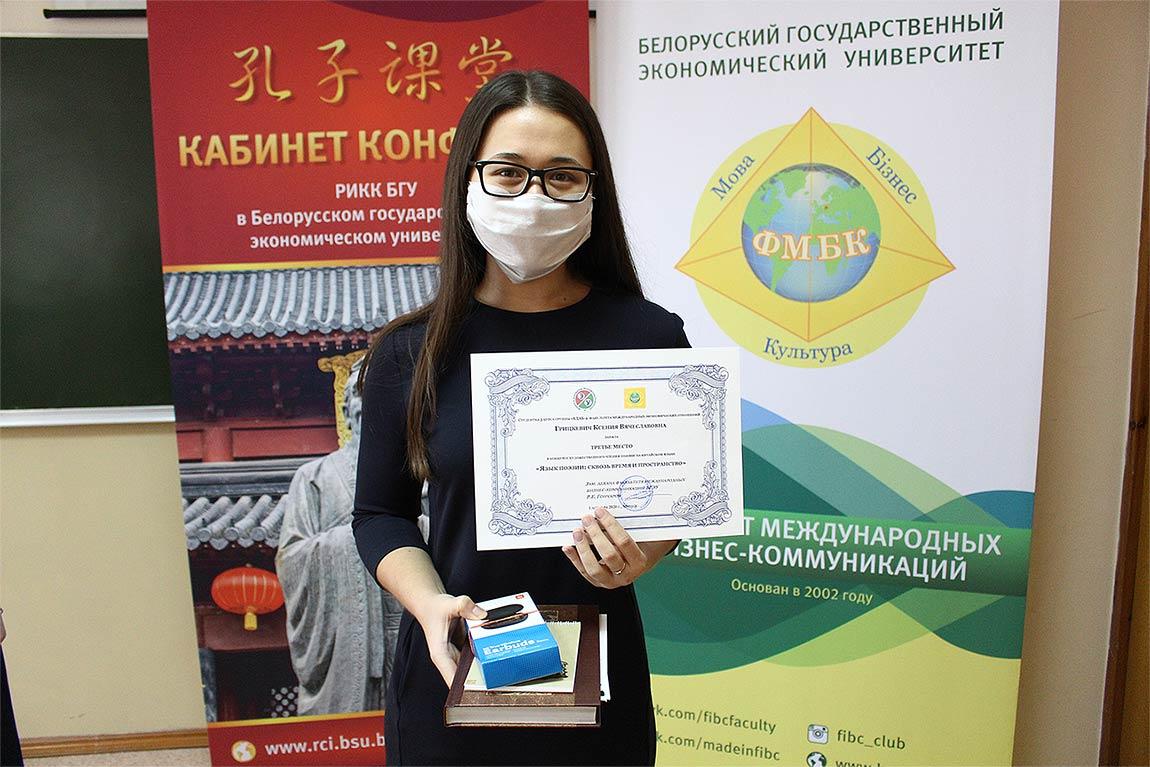 Награждение победителей конкурса чтецов китайской поэзии